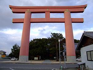 淡路島おのころ神社